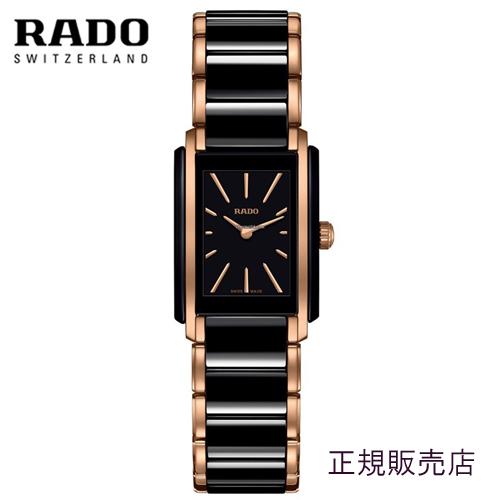RADO (ラドー) インテグラル Integral 正規品 レディースサイズ R20194162 【送料無料】【10P04Jun19】