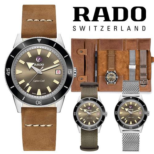 ラドー 限定品  Rado Captein Cook Automatic 1962 Limited Edition  ラドー キャプテンクック オートマチック トラベルケース付き+ベルト3本付き R32500315 (国内正規販売店)最大80時間パワーリザーブ