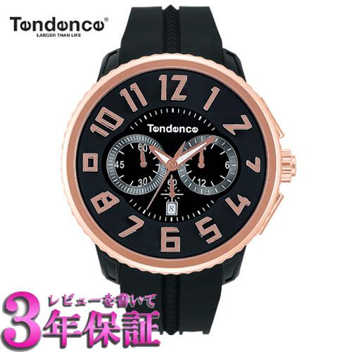 (あす楽)【正規品】テンデンス GULLIVER ガリバーレインボー ブラック 50mmサイズ(限定品) ピンクゴールド TENDENCE ユニセックス 腕時計 TG046012R【正規登録店】【送料無料】【ホワイトデイ】05P04dec18