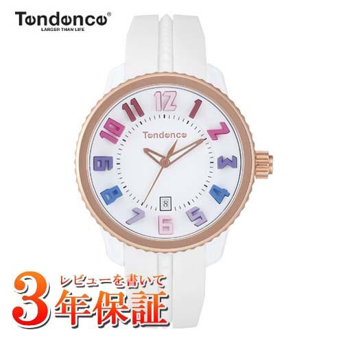【正規品】テンデンス GULLIVER RAINBOW MEDIUM 41mmミデアム サイズ(限定品) TENDENCE ユニセックス 腕時計 TG930113R【正規登録店】ガリバー レインボー ミデアム/