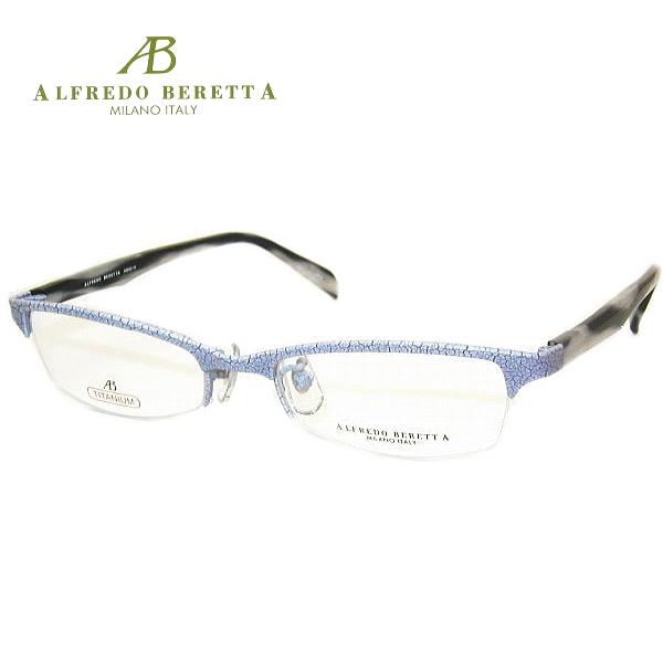 【送料無料】 アルフレッドベレッタ メガネフレーム ALFREDO BERETTA AB8019 COL-C SIZE-49