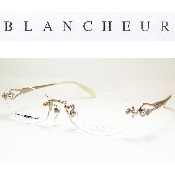 【送料無料】 ブランシュール メガネフレーム BLANCHEUR BC214 COL-01 SIZE-51