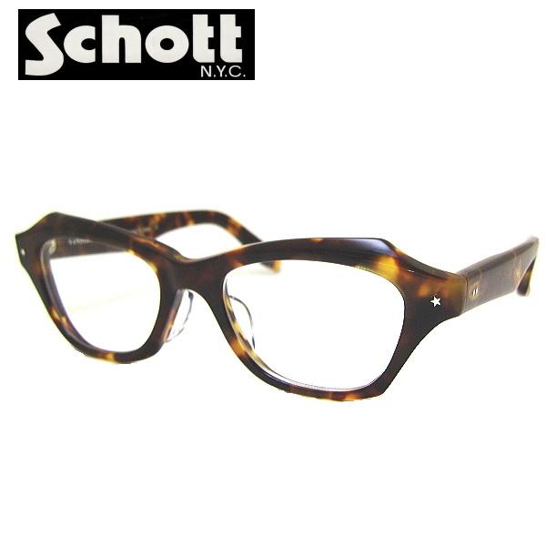 【送料無料】 ショット メガネフレーム Schott N.Y.C. VANDERBILT COL-4 SIZE-47 メンズ レディース