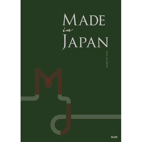 母の日ギフト Made In Japan(メイドインジャパン) カタログギフト <MJ29>