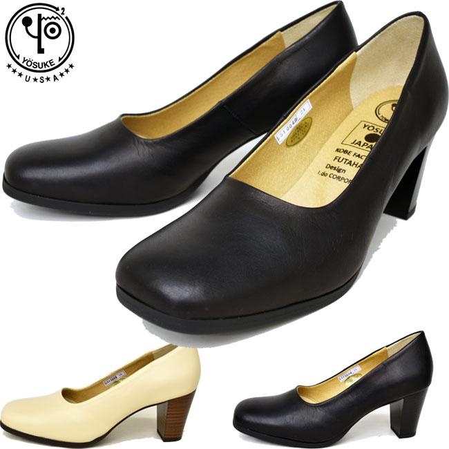 あす楽 送料無料 交換無料 靴 レディース YOSUKE U.S.A ヨースケ パンプス 厚底 ビジネス お仕事 ヨースケ YOSUKE パンプス レザー フォーマル プレーンパンプス レディース 全3色 22.5-25.5 5510049