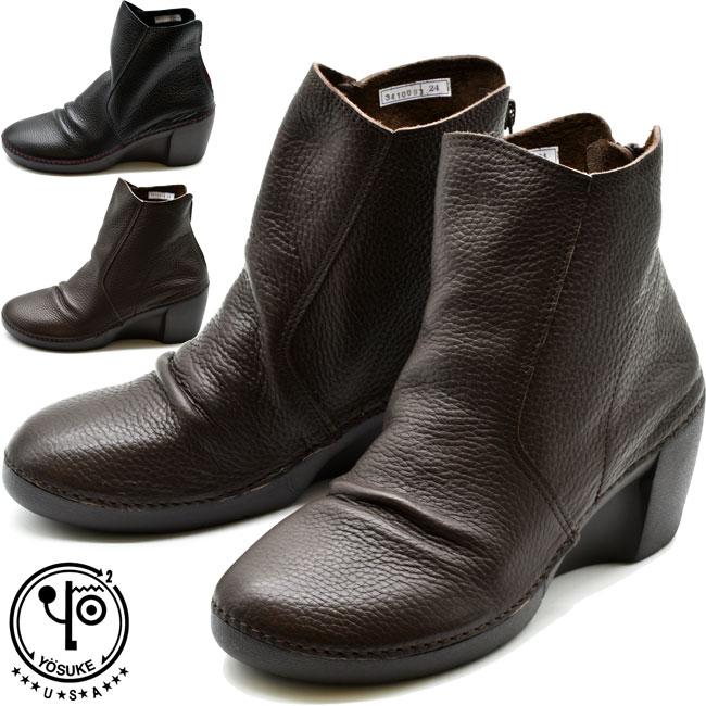あす楽 送料無料 交換無料 ショートブーツ 靴 日本製 注目ブランド レザーブーツ ヨースケ 3410083 全3色 レディース レザー 22.5cm-24.5cm 2020 本革 YOSUKE