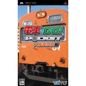 【新品】PSP プレイステーションポータブル タイトー 電車でGO! ポケット大阪環状線編【送料無料】【代金引換不可】【ゆうメール】