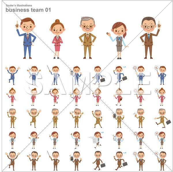 Business Team 01/ビジネスチーム5人のポーズセット【送料無料】【代金引換の場合は+900円】【ゆうパケット】