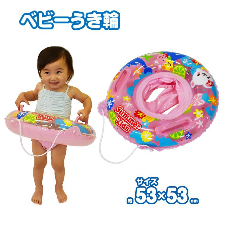 【送料無料】ベビー浮き輪 ピンク【ひも付きボート型浮き輪/女の子足入れ/プール/浮き輪】