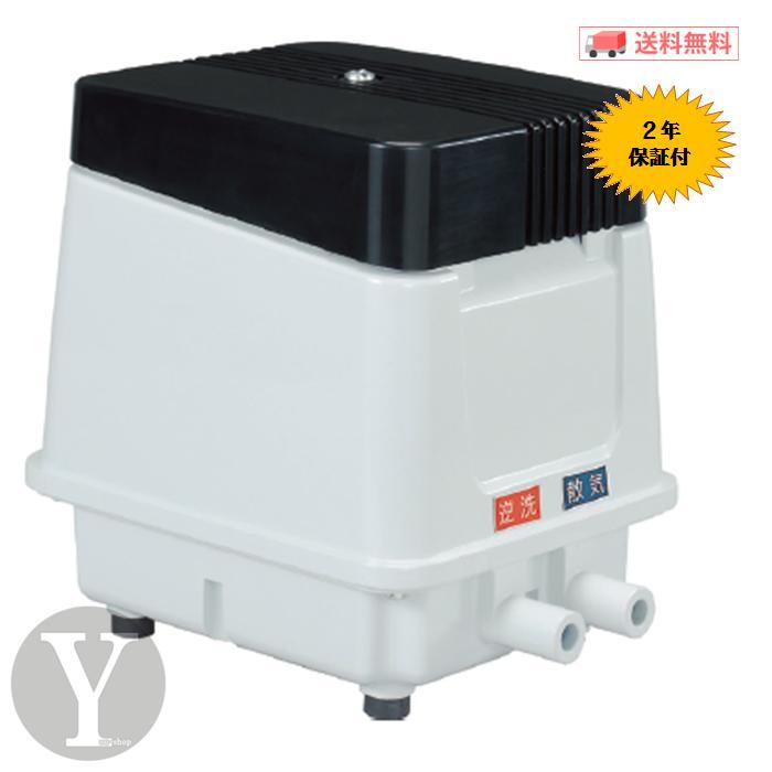 【2年保証付】安永 EP-60E-R 右散気  浄化槽ブロワー/エアーポンプ