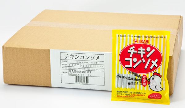 光食品チキンコンソメ(10g×8包入)×30袋1ケース【送料無料】