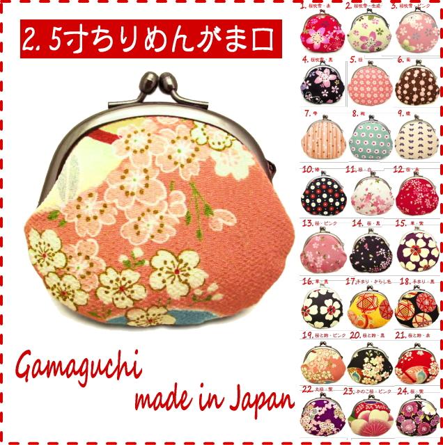 you-yu-zen: A sum handle crape pouch [rakuten][rakuten.co][kyoto ...