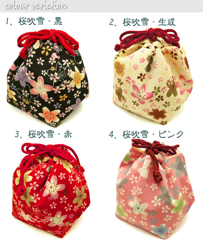[Cute cute pouch and DrawString yukata and Japanese-style DrawString bag  and DrawString bag and DrawString bag / bag drawstring bags / Kyoto  souvenir