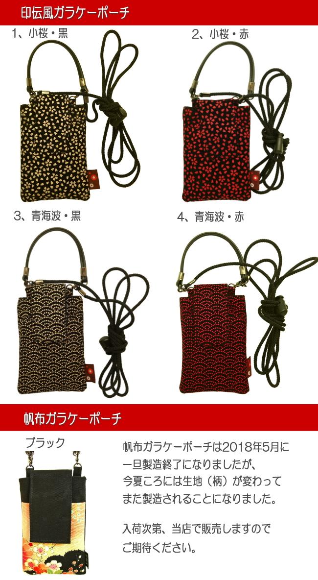 you-yu-zen | Rakuten Global Market: Sum handle mobile phone bag ...