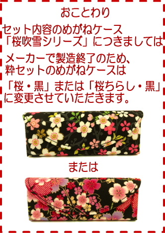 Cute Gift Japanese Goods Popular Gadgets Set Style Gifts Birthday Mother 60th Celebration