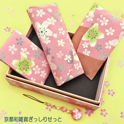 [Cute gift Japanese goods popular / Japanese gadgets set Japanese style  gadgets gifts birthday gifts mother / / cute 60th birthday celebration  gifts /