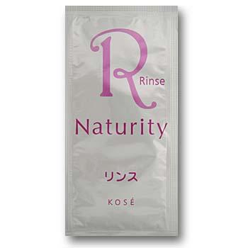 【KOSE】【コーセー】 ナチュリティ リンス10ml 1回分(1セット500個入)1個当り14.5円