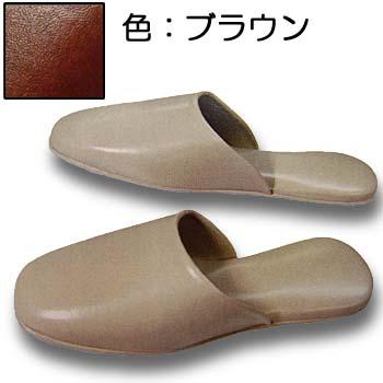 スリッパクルミ底 色:ブラウン F8 (1セット30足入)1足当り580円
