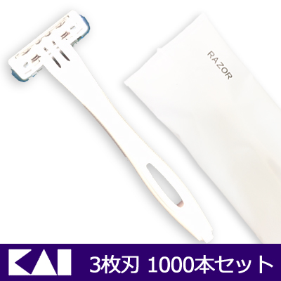 貝印エアロ3 首振り3枚刃 スムーサー付(1セット1000本)1本あたり36円