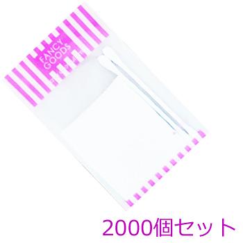 【ホテルアメニティ】女子人気のかわいいホテルアメニティ! メリーシリーズ コットン&綿棒セット (1セット2000個入) 1個当り11円