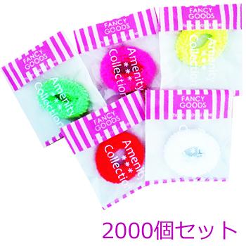メリーシリーズ ヘアバンド パイル (1セット2000個入) 1個当り7.8円