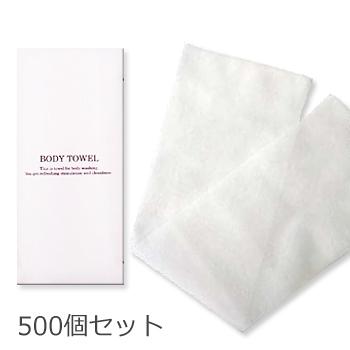 泡立ちボディタオル 【ZB】 白パッケージ 500個セット 1個当り29.5円税別