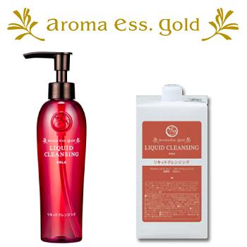 POLA 2020 ポーラ aroma ess.アロマエッセ ゴールドリキッドクレンジング 1本セット ゴールド 1L リキッドクレンジング 好評 アロマエッセ