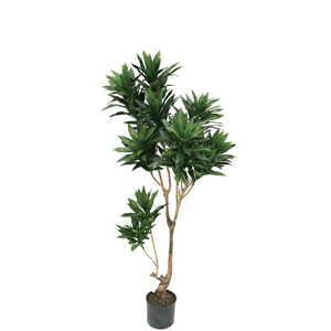 人工観葉植物 フェイクグリーン ジャマイカ1250 【人工観葉植物・造花】