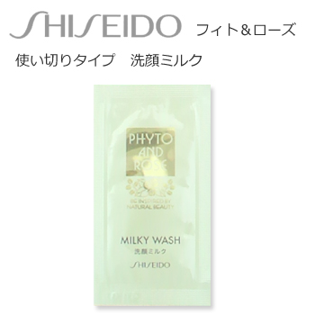 Shiseido Shiseido phyto-& rose Milky wash 3 ml 1 min (1 set to 500 pieces) 1 per 32 Yen