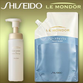 I repack Shiseido ルモンドールフェースウォッシュ face wash 900mL