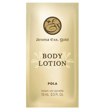 【 POLA】【ポーラ】アロマエッセ ゴールド ボディローション 10ml 1回分(1セット400個入)1個あたり20円