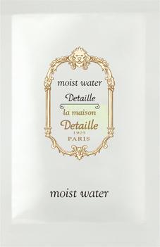 【POLA】【ポーラ】デタイユ・ラ・メゾン モイスト ウォーター(化粧水) 3ml(1セット400個)