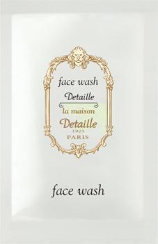 【フォーミング ウォッシュ】【POLA】【ポーラ】【業務用化粧品】【洗顔料】 【POLA】【ポーラ】デタイユ・ラ・メゾン フェイス ウォッシュ(泡洗顔) 2.2g(1セット400個)