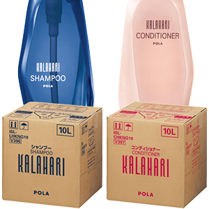 2種類選べるセット POLA カラハリN 10L  送料無料