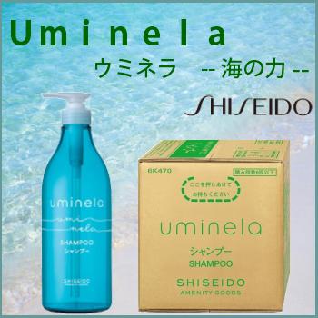 Shiseido Shiseido uminera UMINELA shampoo 10 l refill