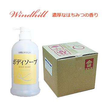 【安心の日本製】はちみつ  Windhill  業務用 ボディソープ shampoo (詰替業務用 詰め替え) 濃厚なはちみつの香り 20L