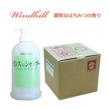 【安心の日本製】はちみつ  Windhill  業務用 リンスインシャンプー (詰替業務用 詰め替え) 濃厚なはちみつの香り 20L