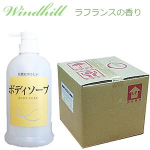 【安心の日本製】爽やかなラフランスの香り Windhill 植物性 業務用 ボディソープ 詰替業務用 詰め替え  20L