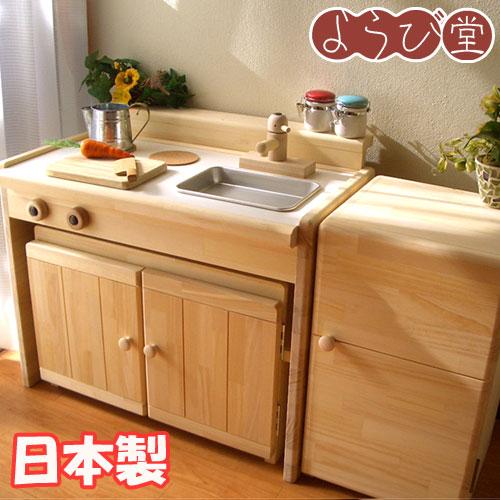 木製ままごとキッチン シングルタイプ ナチュラル 冷蔵庫風本棚付き C-600NR / 日本製