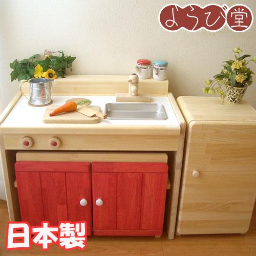 木製ままごとキッチン シングルタイプ カラー 冷蔵庫風本棚付き C-600CR / 日本製