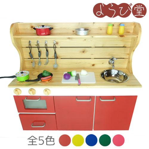 【受注生産】 国産ヒノキのままごとキッチン VF870 / 日本製 / 代引不可