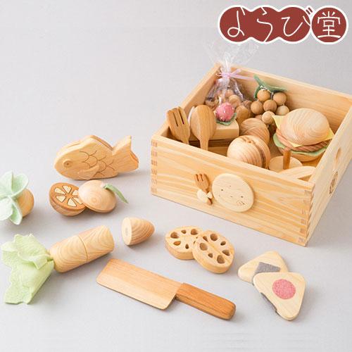 木の玩具 ままごとセット 山のくじら舎 日本製