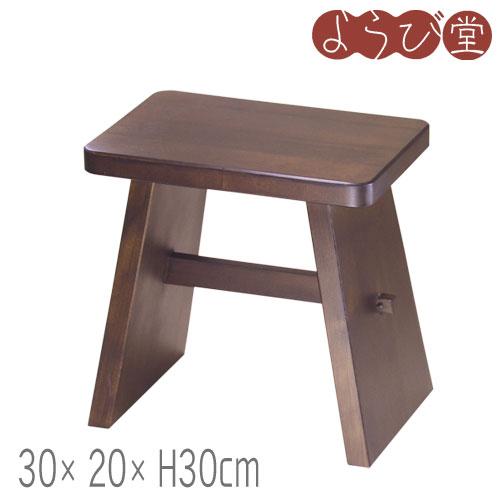 【受注生産】古代色風呂椅子 30x20xH30cm ★ 木製 お風呂用品 日本製 ★