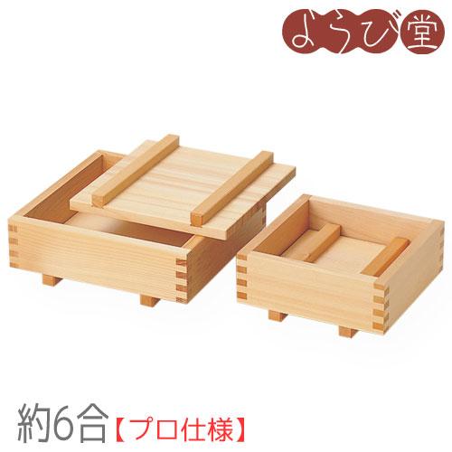 ヤマコー 椹 押型 24cm 6合 / 木製 木型 押し寿司 キッチンツール 日本製