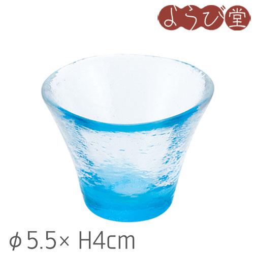 涼しげなガラスの器 硝子 ミニ珍味入 反り丸 若水 小鉢 海外限定 φ5.5xH4cm 送料無料新品 ガラス