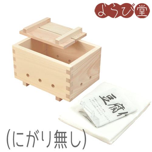 ご家庭で手作り豆腐 豆腐作り器 にがり無し 待望 秀逸
