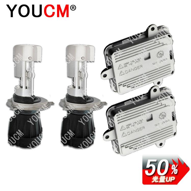 H4 Hi/Lo RS 光量150%UP 超低電圧起動 6層基盤 12V 35W超薄 Premium HIDキット 4300K/6000K/8000K[1年保証][YOUCM]
