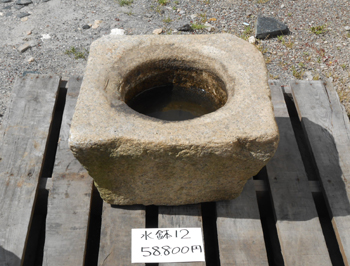 骨董水鉢 1249x48x高さ30穴径28cm