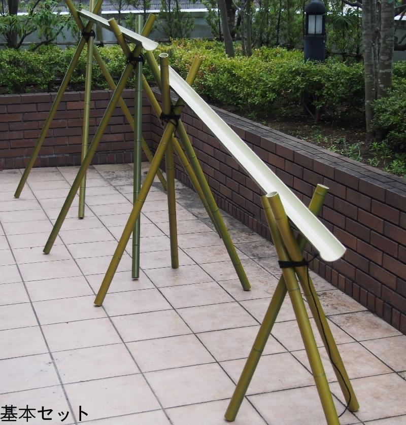 【送料無料】人工竹 流しそうめんキット2.6m(1.3+1.3m)【流しそうめん竹】【流しそうめん】【流しそうめん人工竹】【流しそうめん竹セット】