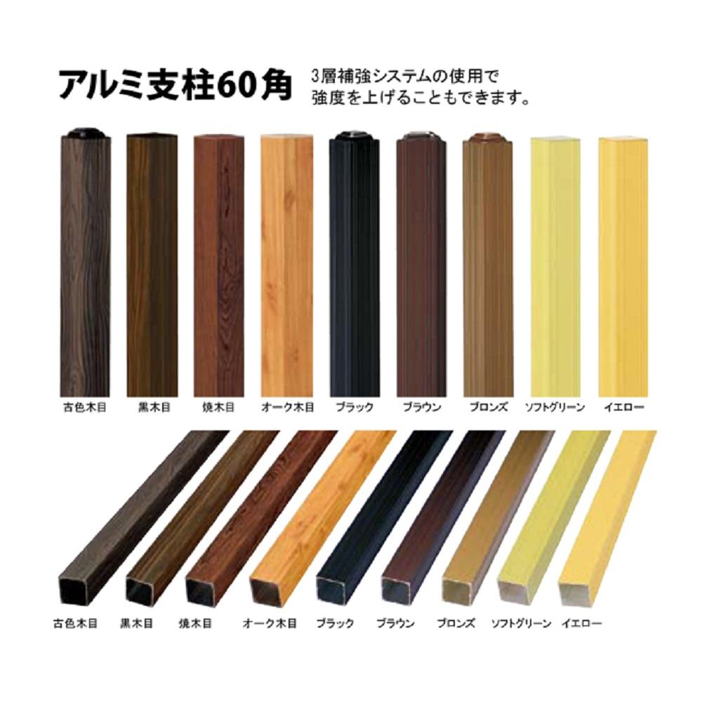 腐らない 人工竹 価格 人工竹垣 期間限定送料無料 60x60x3000mm アルミ支柱60角ブロンズ